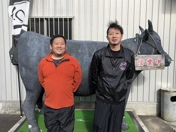株式会社谷藤ファーム-top