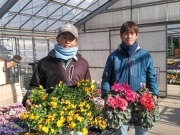 株式会社斉藤農場-top