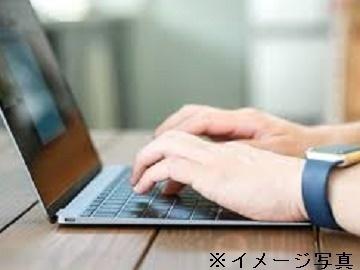 岩手県岩泉町×事務/法人【34524】-1