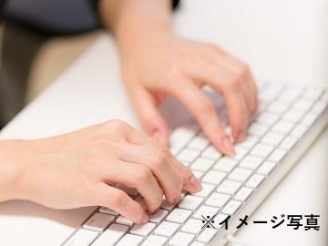 岩手県岩泉町×事務/法人【34524】-top