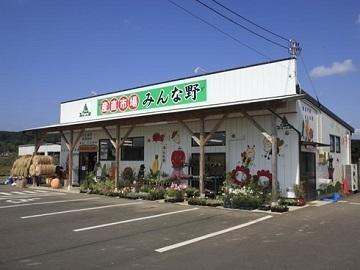 エコファーム蔵王株式会社-3