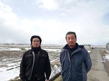 株式会社 八栄野里-top