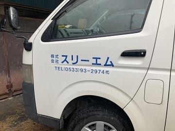 株式会社スリーエム(金田種鶏場)-2