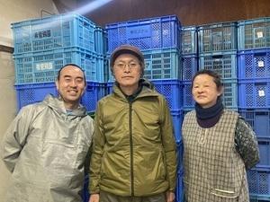 株式会社スリーエム(金田種鶏場)-top