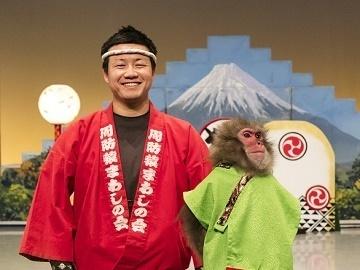 株式会社むらさき 阿蘇・河口湖猿まわし劇場-top