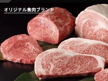 北海道浜中町×肉牛/法人【35125】-4