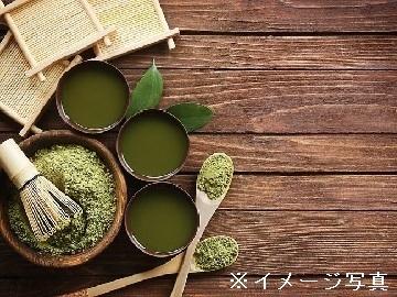 愛知県安城市×お茶/法人【35027】-top