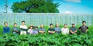 株式会社農業法人みつぎファーム