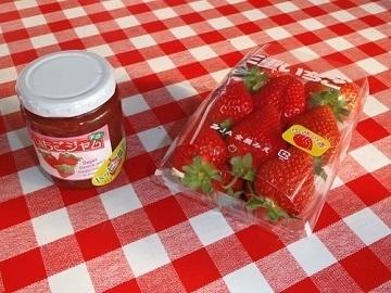ハッピー農園株式会社-4