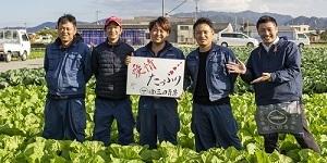 有限会社三田青果