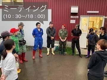 北海道興部町×酪農/法人【35167】-6