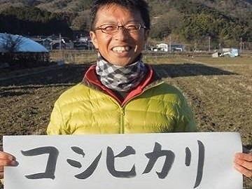 有限会社髙本(こうもと)農場-top
