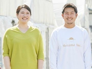 株式会社めざめ-3