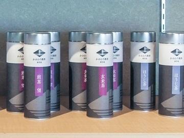 有限会社上室製茶-5
