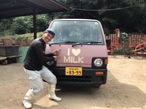 株式会社I Love Milk 牧場-top