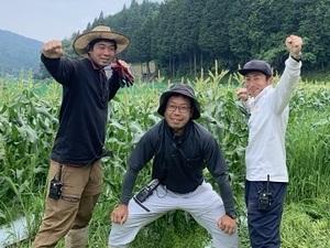 株式会社栄ファーム-top
