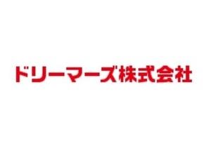 ドリーマーズ株式会社-top