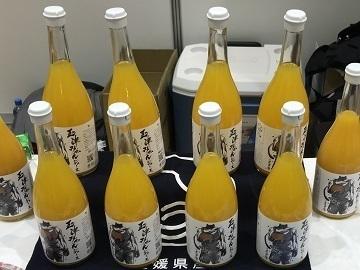 愛媛県宇和島市×果樹営業/法人【35538】-2