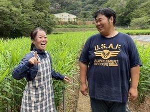 吉本農園-top