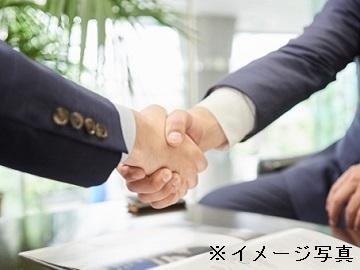 奈良県斑鳩町×肥料営業/法人【35555】-2