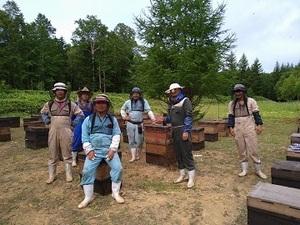 株式会社蜂の郷にしおか-top