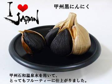農業生産法人株式会社 I JAPAN-2
