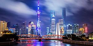上海華固実業発展有限会社