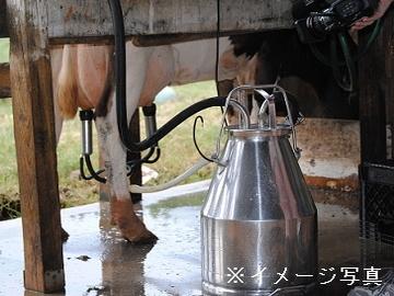三重県酪農業協同組合連合会-1